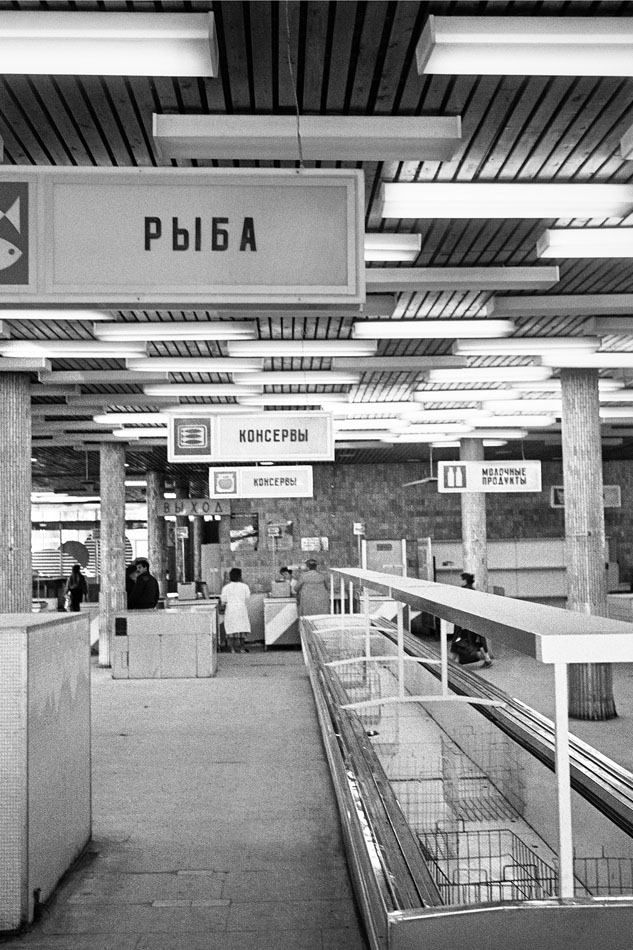 URSS 91-019