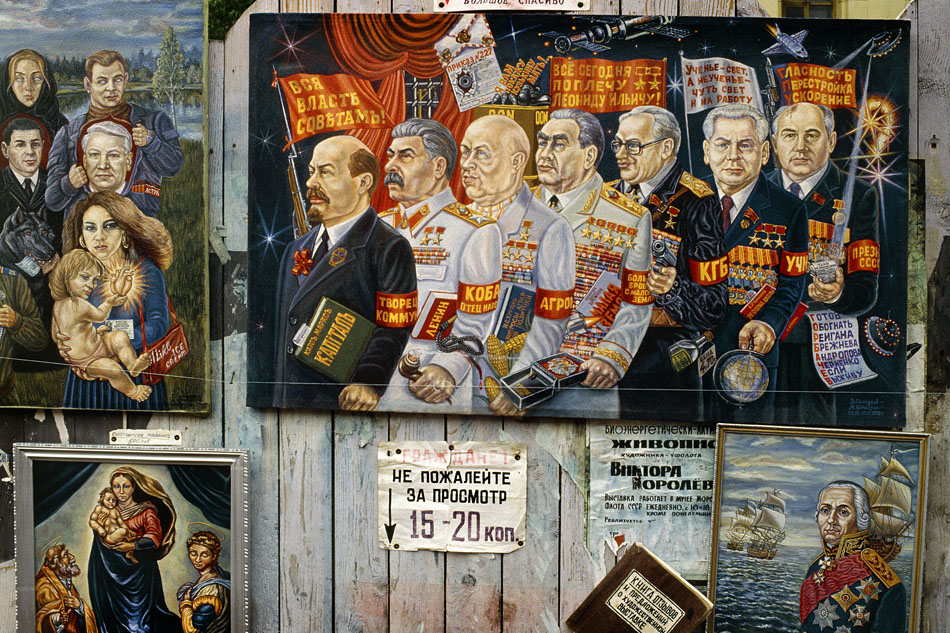 URSS 91-024