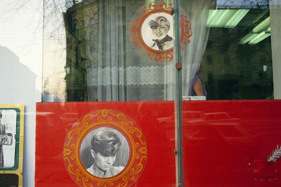URSS 91-042