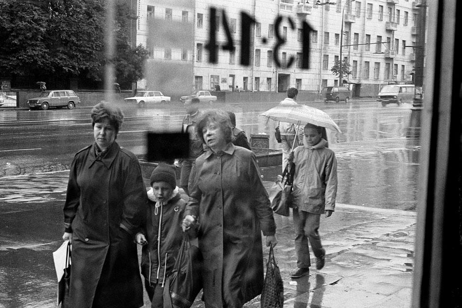 URSS 91-052