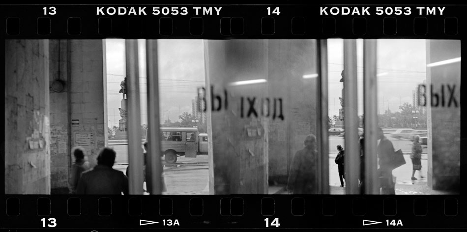 URSS 91-053