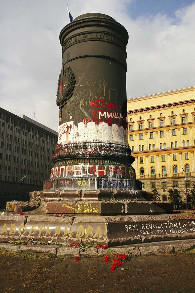 URSS 91-060